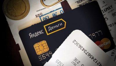 Деньги с таксометра можно выводить на карты или электронные кошельки